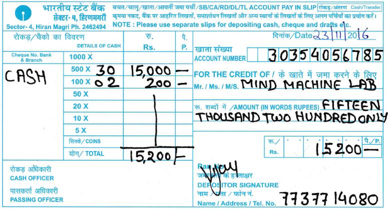 If There Is Any Confusion, You Can Ask The Bank Staff To Help You Fill Up  The Deposit Slip.  Pay In Slips